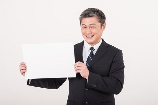説明する管理職
